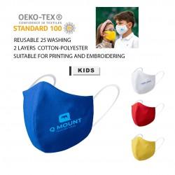 Mascarilla higienica niño reutilizable para personalizar azul